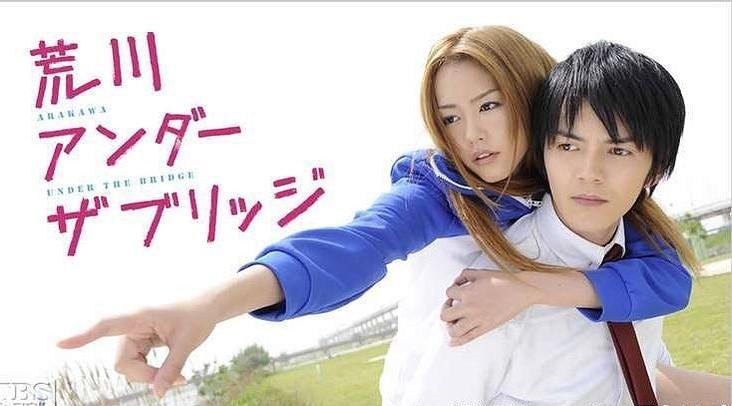 ドラマ『荒川アンダーザブリッジ』のキャストを一挙ご紹介!金星人に恋!?