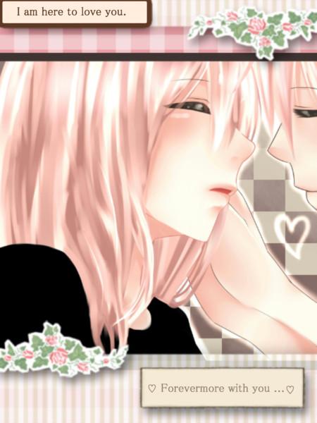 【恋の物語】あなたの隣に~Beside you~【ショートストーリー】